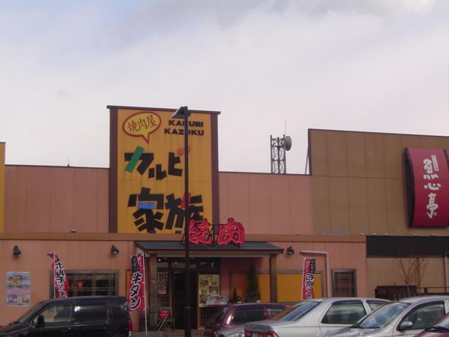とんかつ浜勝山口宇部店(飲食店)まで1,370m