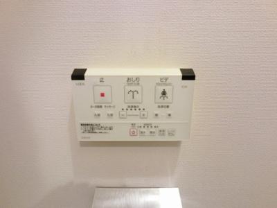 温水洗浄便座のスイッチパネルです。