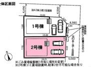 八千代市八千代台西第7 新築戸建て 2号棟の画像