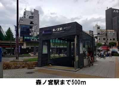 森ノ宮駅まで500m
