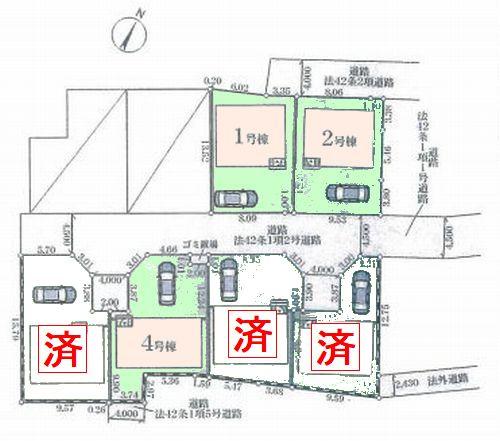 相模原市中央区上溝第127 新築一戸建て 全6棟