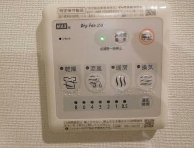 【設備】ブランシェ桜新町Ⅱ