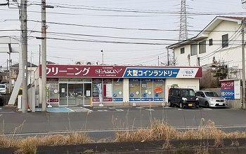 【その他】アンランジュⅡ
