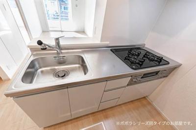 【キッチン】アンランジュⅡ
