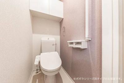 【トイレ】アンランジュⅡ