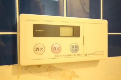 【設備】ヒル岡本