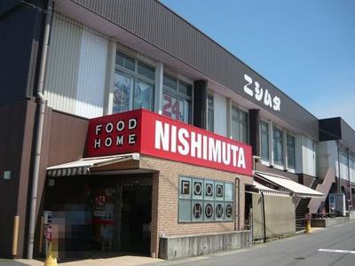 ニシムタ吉野店まで800m