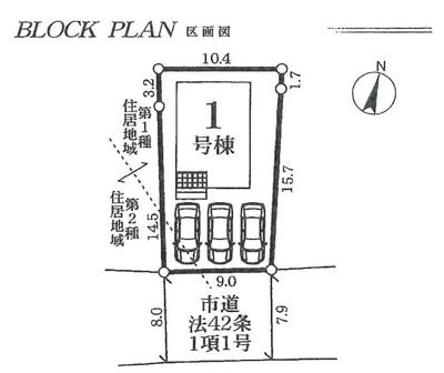 【区画図】石岡市若松2期 新築戸建
