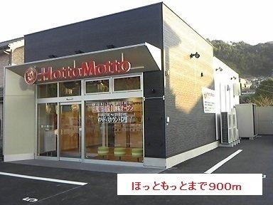 【その他】ソレイユ・K