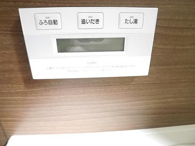 【浴室】べレオ クスノセ
