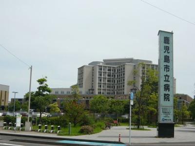 鹿児島市立病院まで700m