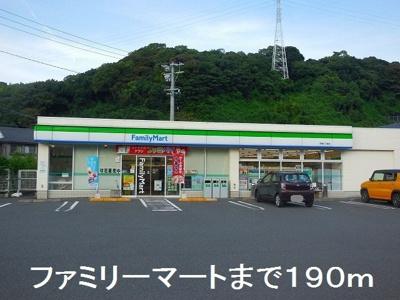 ファミリーマート宇宿7丁目店まで190m
