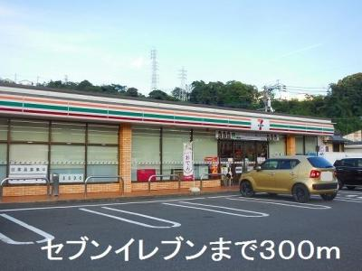 セブンイレブン宇宿7丁目店まで300m