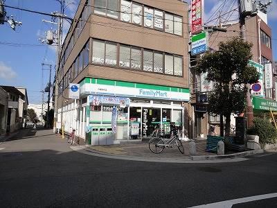 ファミリーマート白鷺駅前店 310m
