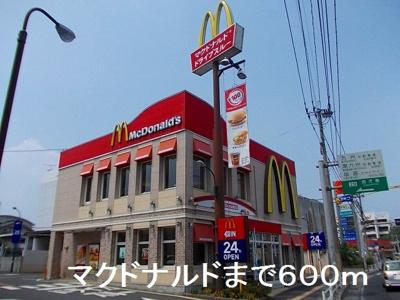 マクドナルドまで600m