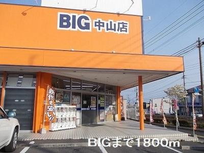 BIGまで1800m