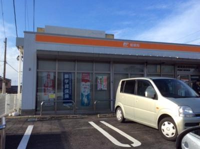 鹿児島吉野郵便局まで608m