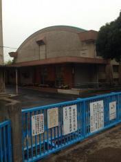 鹿児島市立吉野小学校まで415m