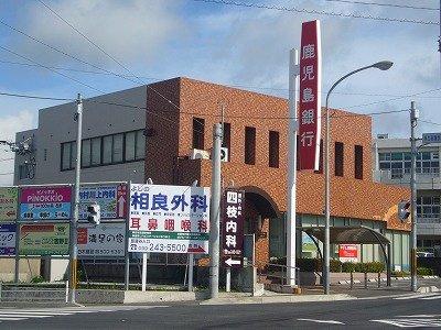 鹿児島銀行吉野支店まで737m