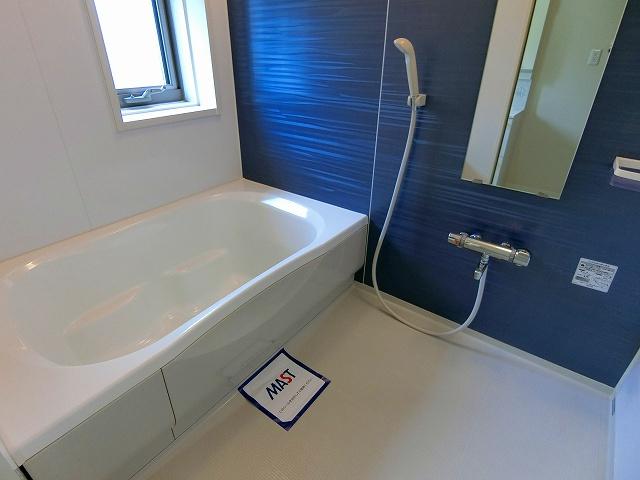 【浴室】シャーメゾン里中