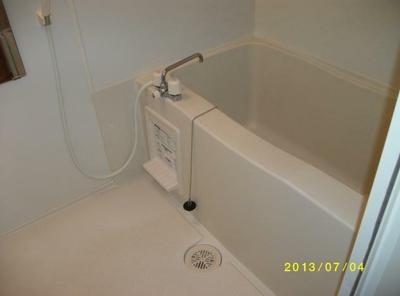 【浴室】ジラソーレ