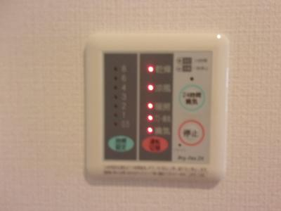 【設備】E&T OSHIAGE