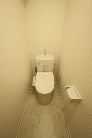【トイレ】ライオンズマンション西公園