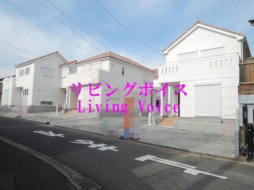 施工例 愛川町中津 新築一戸建て 全9棟
