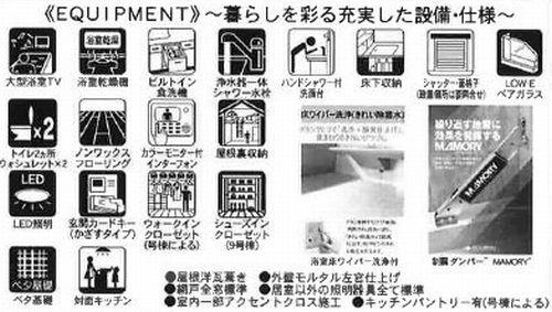 1号棟 愛川町中津 新築一戸建て 全9棟