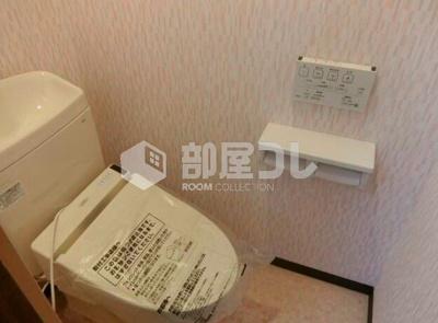 【トイレ】コーポ高木(中央1)