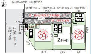 【区画図】平塚市長持 新築戸建 全3棟2号棟