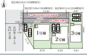 【区画図】平塚市長持 新築戸建 全3棟3号棟
