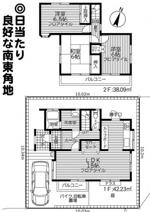 ★仲介手数料無料★横浜市泉区和泉中央北2 リノベーション住宅の画像