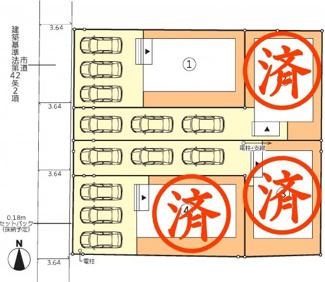 【区画図】郡山市神明町新築一戸建て4棟