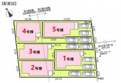 【区画図】立川市砂川町8丁目 新築戸建 全5棟 1号棟