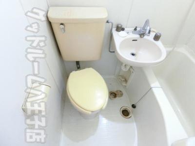 【トイレ】スカイコート八王子