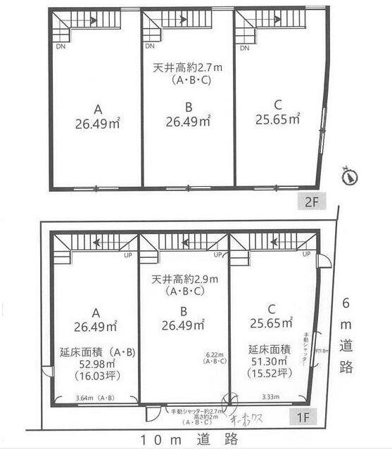 登戸駅4分 新築 1階-2階 貸店舗事務所の画像