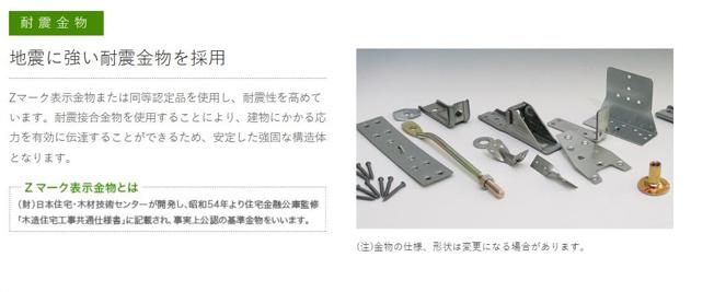 【その他】阿見町中央21-1期 新築戸建 1号棟