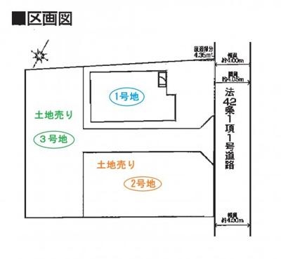 南海高野線『北野田』駅まで徒歩16分♪コンビニすぐ近くにあります!