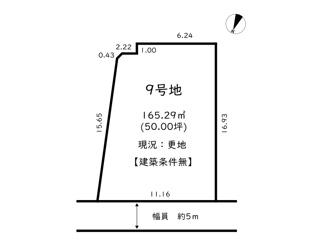 【土地図】姫路市青山西1丁目/9区画