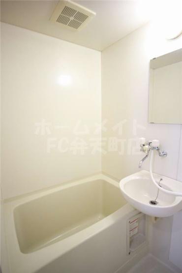 【浴室】ハイツ渡辺2