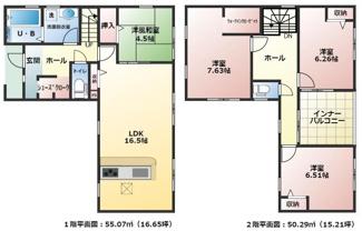碧南市東山町新築分譲住宅2号棟間取りです。