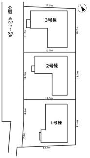 碧南市東山町新築分譲住宅全体区画図です。