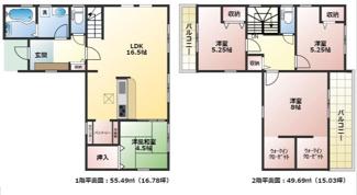 碧南市東山町新築分譲住宅3号棟間取りです。