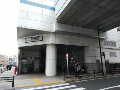 大森町駅から出てすぐに建物がございます