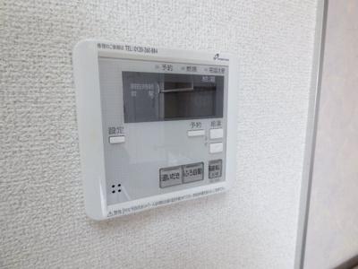 【設備】総社第3マンション