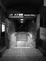 【周辺】銀座レジデンス五番館