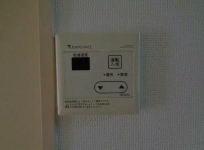 【設備】ドリアン新中野
