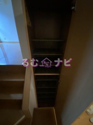 【バルコニー】コンフォートベネフィス井尻7