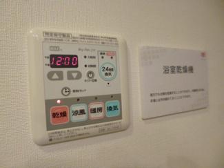 浴室乾燥機付きで雨の日のお洗濯物も安心です。